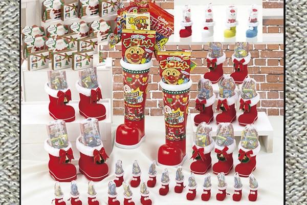 クリスマスお菓子のブーツプレゼント抽選会