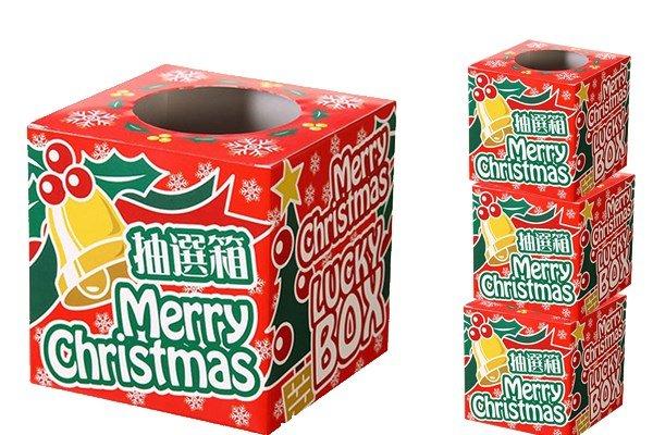 クリスマス抽選箱
