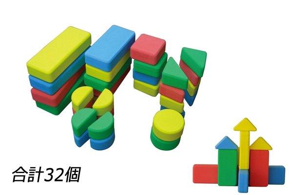 画像1: スポンジビッグ積み木 (1)