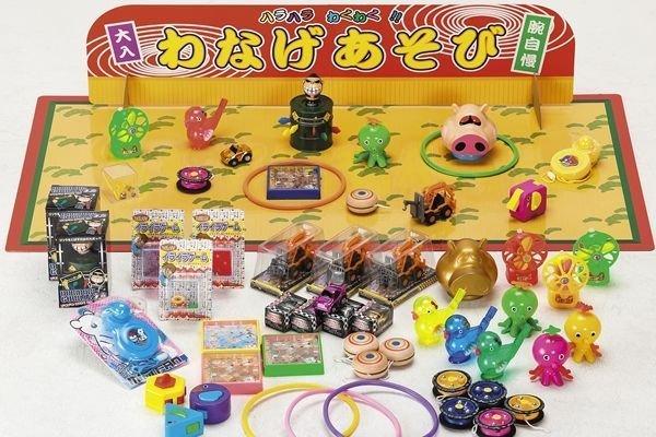 画像1: ミニおもちゃ輪投げセット (1)