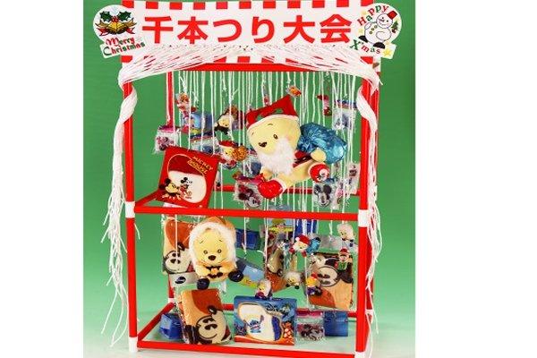 画像1: 千本つりクリスマスキャラグッズ50名様用 (1)