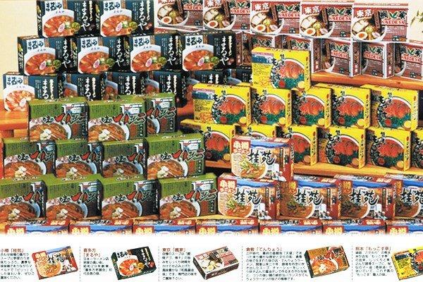 画像1: 時間待ち繁盛店のラーメンプレゼント(60名様用計120食) (1)