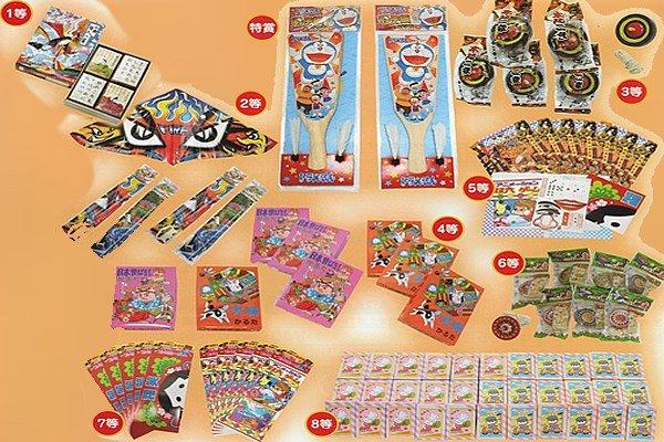 画像1: お正月日本のおもちゃプレゼント (1)