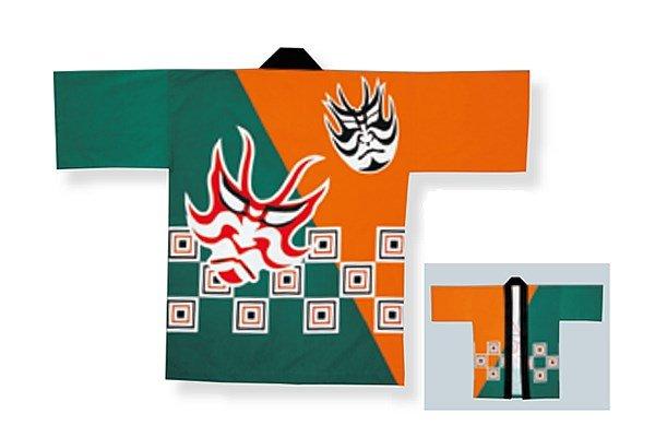 画像1: 歌舞伎法被 (1)
