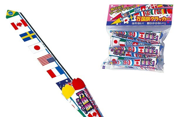 画像1: 万国旗クラッカー50個 (1)