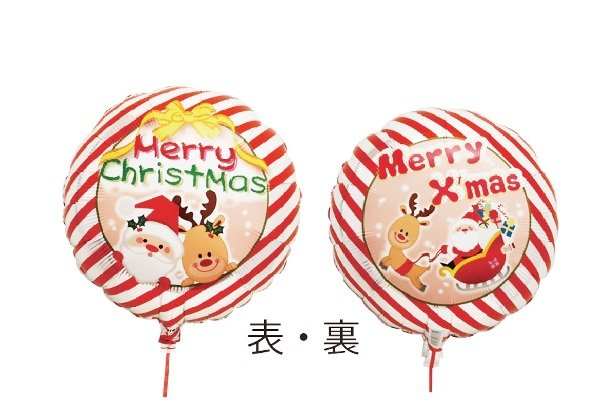 画像1: バリアフィルムサンタトナカイクリスマス風船5枚 (1)