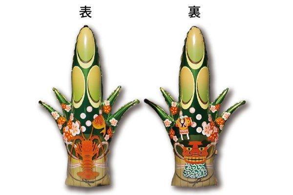 画像1: 門松バルーン2枚 (1)