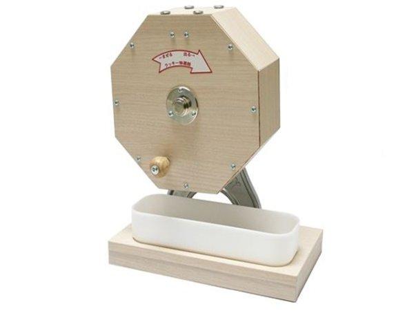 画像1: 抽選器S300球用 (1)