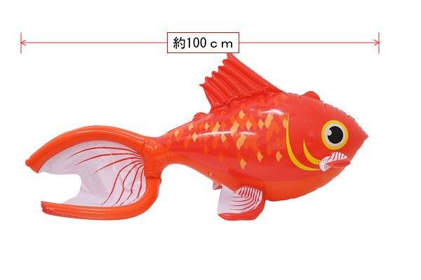 画像1: エアーPOP金魚 (1)