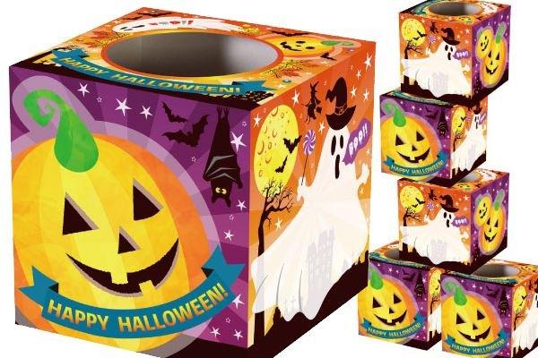 画像1: ハロウィン抽選箱 (1)