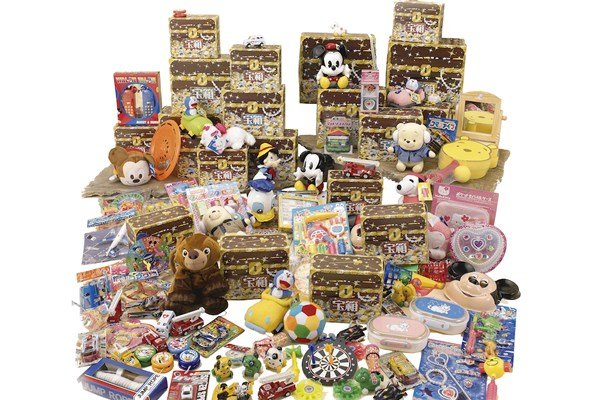 画像1: おもちゃの宝箱抽選会100名様用 (1)