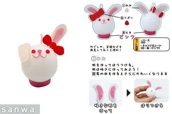 画像1: ウサギのキャンドル (1)